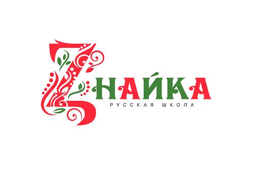 """Русская школа """"Знайка"""""""